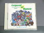 Legend of Rance