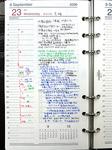 ダイアリー 2009/09/23