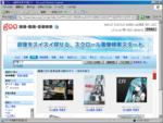 goo_ミク検索結果