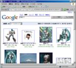 google_ミク検索20071024_01