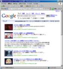 google_youtube_ニコニコ
