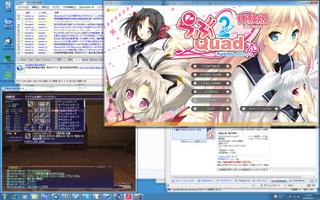 らぶ2Quad デスクトップ