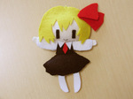 ルーミア人形