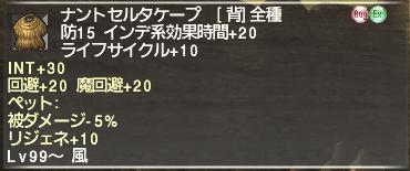 ff11_20180409_jm_geo001.png