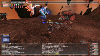 ff11_20180424_ifrit001.png