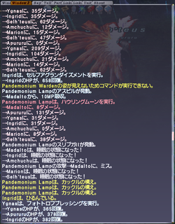 ff11_20180506_pandemo004.png