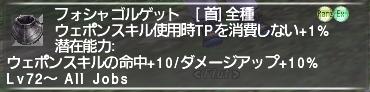 ff11_20180701_fg001.png