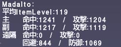 ff11_20180805_blu_al001.png