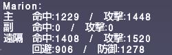 ff11_20180805_pup_pi002.png