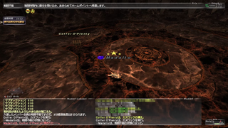 ff11_20180903_trove001.png