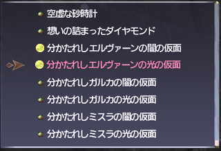ff11_20180919_dds002.png