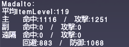 ff11_20180928_he001.png