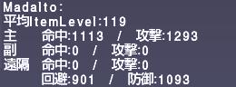 ff11_20180928_pi001.png