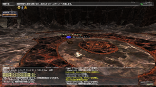 ff11_20181111_vo001.png