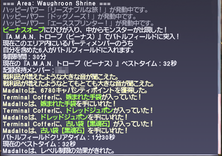 ff11_20190125_vo001.png