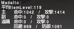 ff11_20190205_vereth003.png
