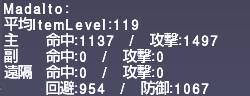 ff11_20190206_vrth002.png