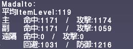 ff11_20190212_kaja02.png