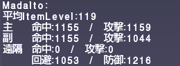 ff11_20190212_skin02.png