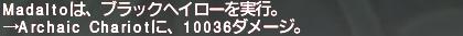 ff11_20190217_nibiru003.png