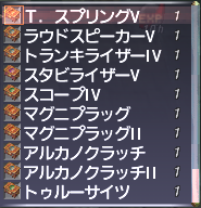 ff11_20190311_pup000.png