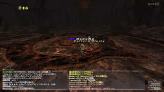 ff11_20190430_vo001.png