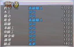 ff11_20190503_syn001.png