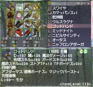 ff11_20190504_gh003.png