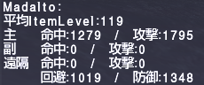 ff11_20190504_gh005.png