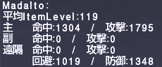 ff11_20190504_kn005.png