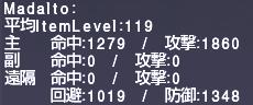 ff11_20190504_vr005.png