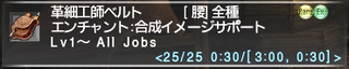 ff11_20190516_lc002.png