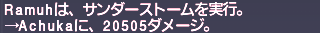 ff11_20190518_grio001m.png