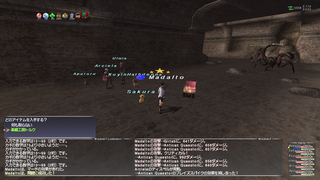ff11_20190707_lc001.png