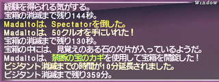 ff11_20190810_abyssea001.png