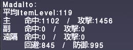 ff11_20190812_spharai003.png