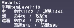 ff11_20190812_vereth003.png