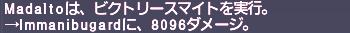 ff11_20191010_vvs001.png