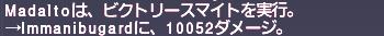 ff11_20191011_vkn_f002.png