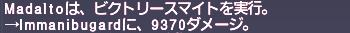 ff11_20191011_vsh_f001.png