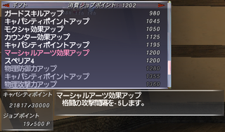 ff11_20191023_mnk01.png