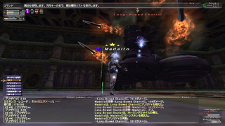 ff11_20191209_chariot01.png