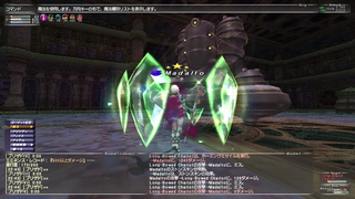 ff11_20191209_chariot02.png