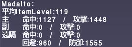 ff11_20191227_heidrek02.png