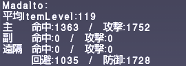 ff11_20191227_heidrek03.png