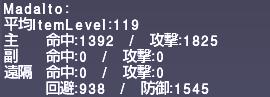 ff11_20191227_voluspa01.png