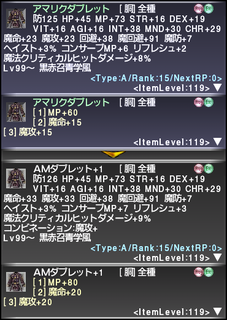 ff11_20200113_am03.png