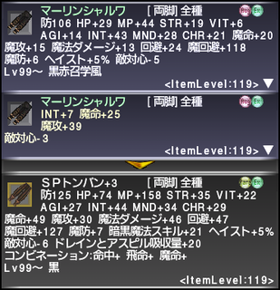 ff11_20200113_blm01.png