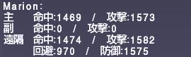 ff11_20200119_urmahlullu03.png