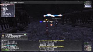 ff11_20200126_assault03.png